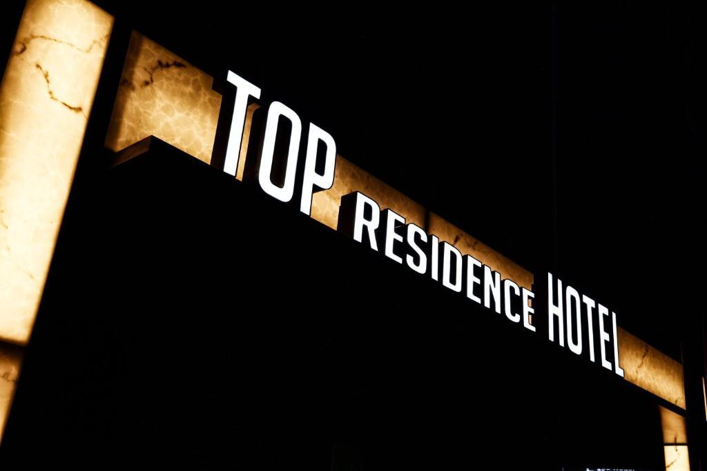 トップ ホテル & レジデンス インサドン(Top Hotel & Residence Insadong)