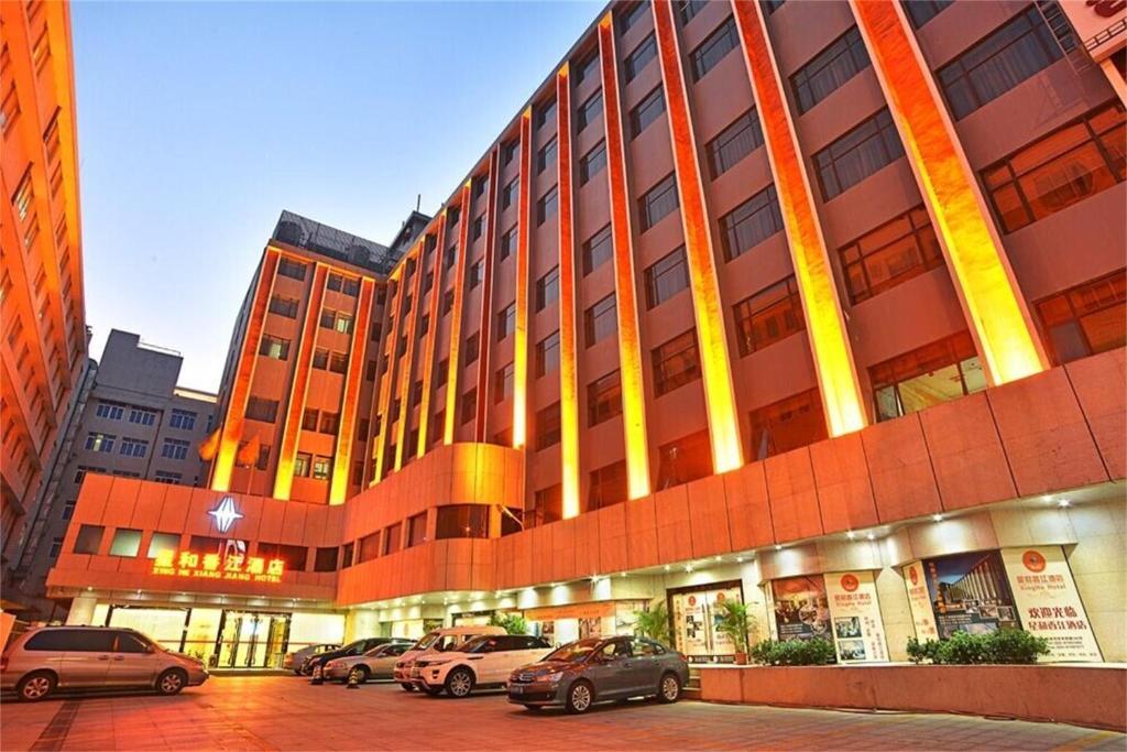 xinghe xiangjiang hotel guangzhou china booking com rh booking com
