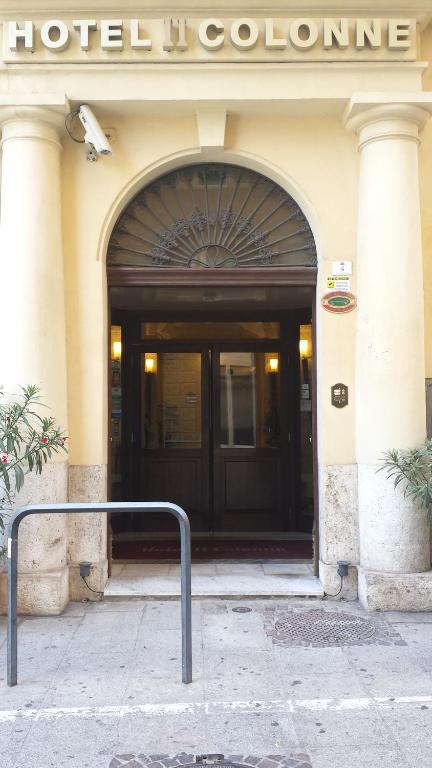 ホテル デュ コローネ(Hotel Due Colonne)