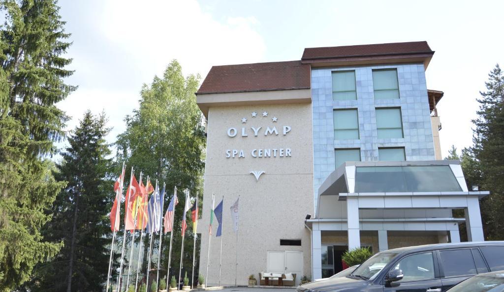 Хотел Парк Олимп & СПА - Велинград