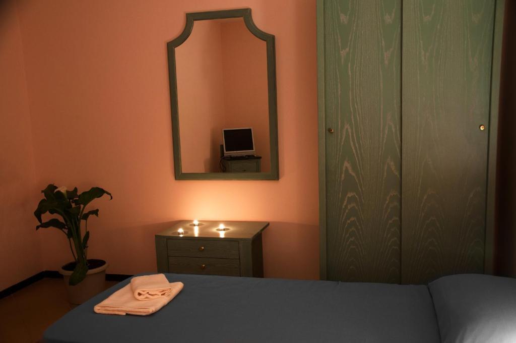 Guest House Verona Smart