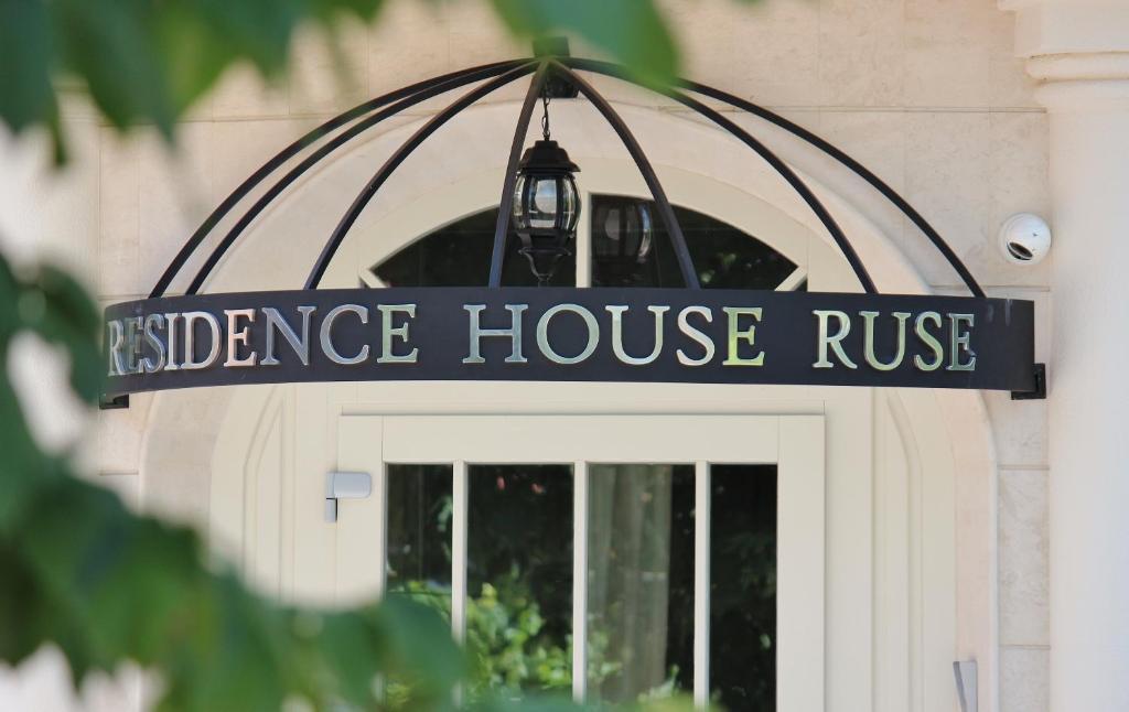 Хотел Residence House Ruse - Русе