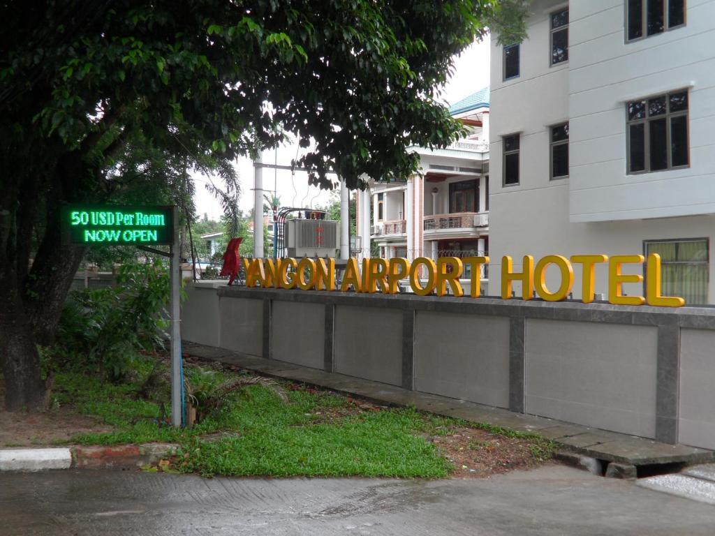 Hotel near domastic airport hotel hotel near by airport veg hotel - Yangon Airport Hotel Myanmar Deals