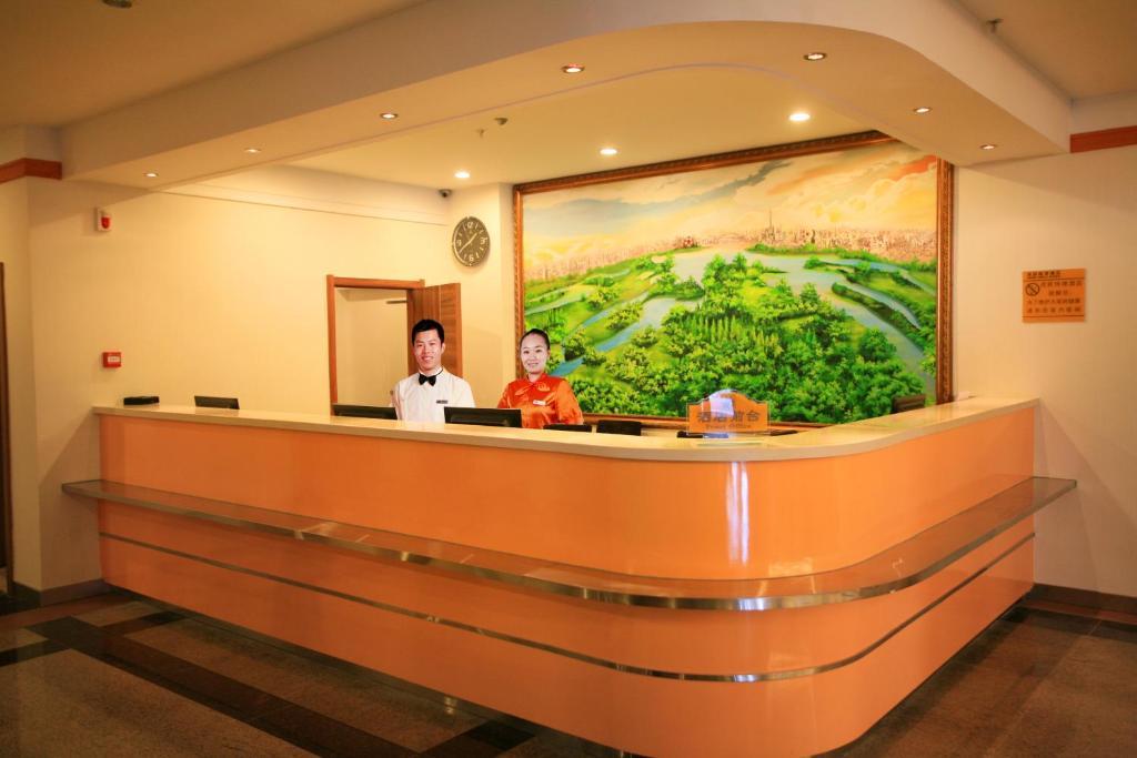 Huyue Hotel Chaoyang Train Station Store