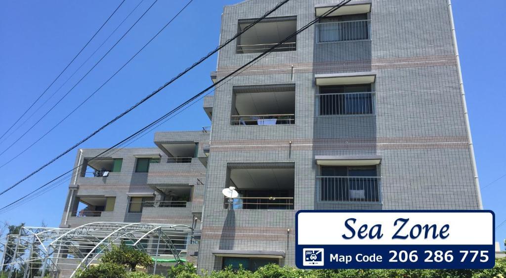 Resort Mansion SeaZone Onna Japan Bookingcom