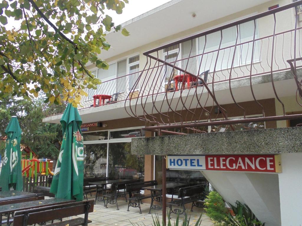 Хотел Hotel Elegance - Бяла
