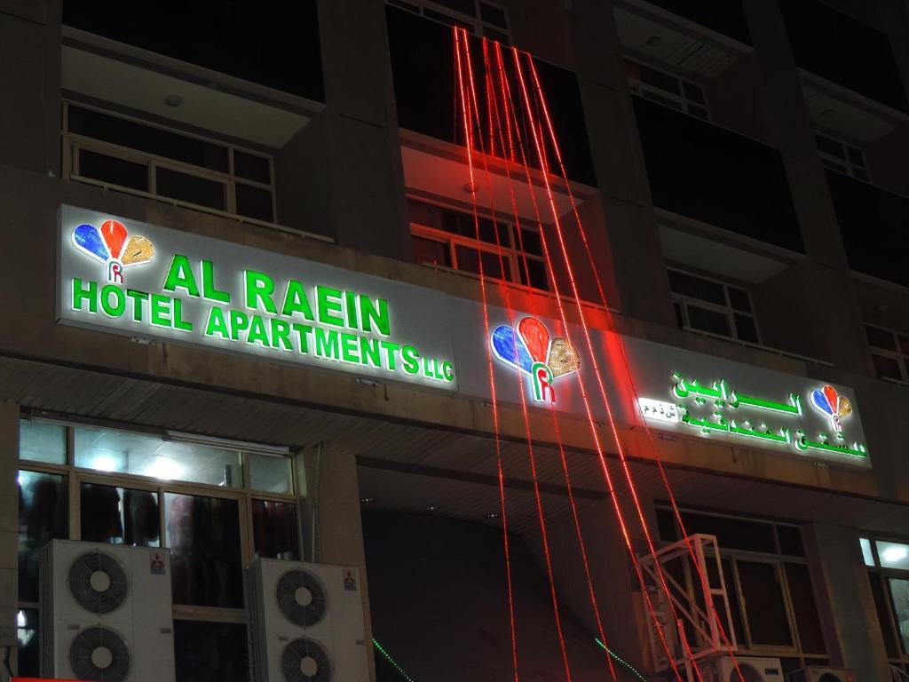 Al Raien Hotel Apartment Dubai Uae Booking Com