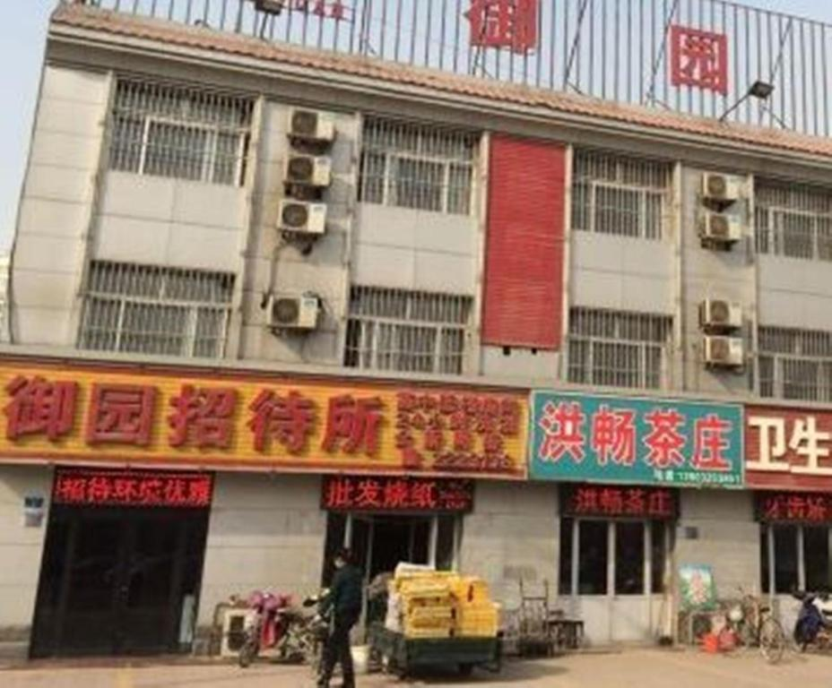 Renqiu china