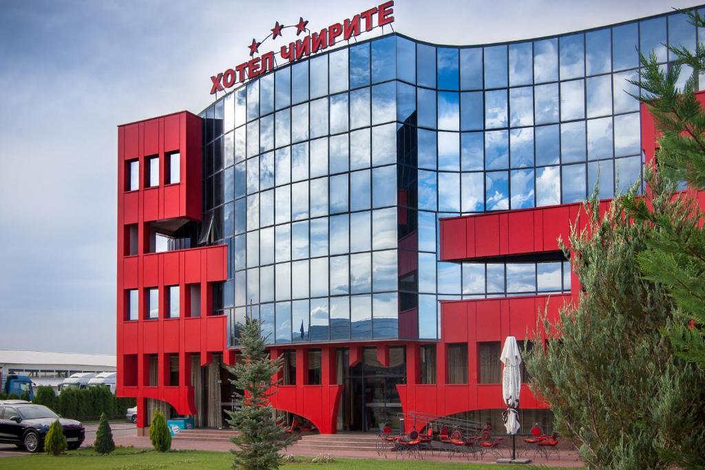 Хотел Hotel Chiirite - Пловдив
