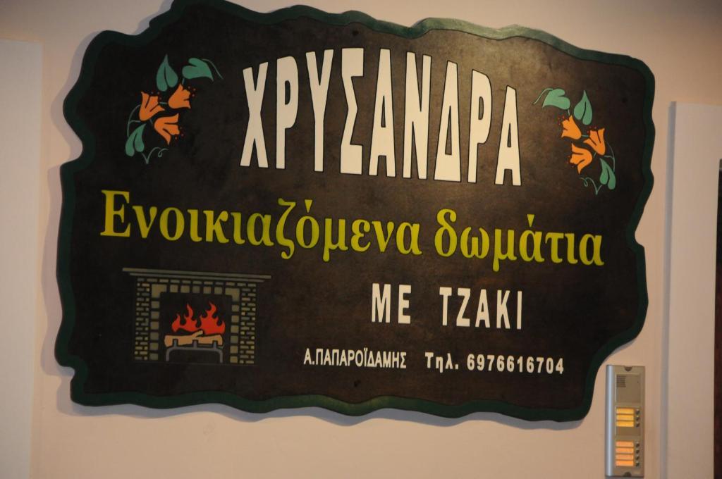 Φύγαμε για Καρπενήσι αυτό το Σ/Κ για μια απόδραση δίπλα από την Αθήνα με...20€το άτομο!!!
