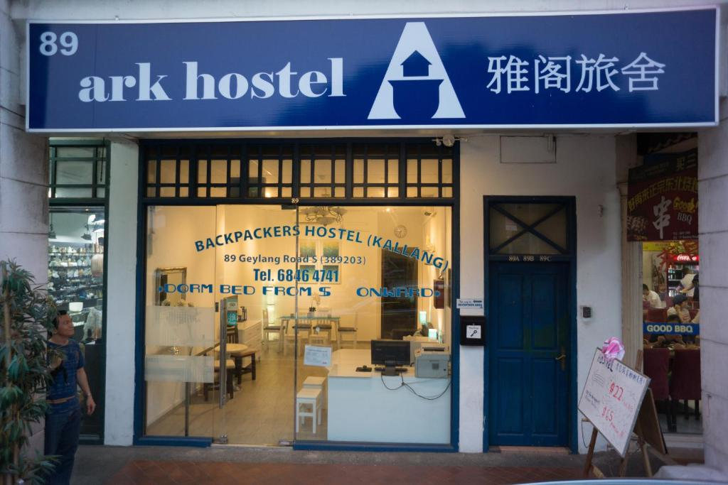 Etagenbett Ark : Ark hostel singapur booking