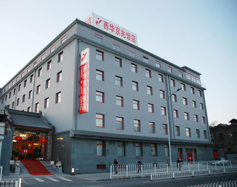 キングス ジョイ ホテル(King's Joy Hotel)