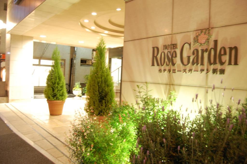 Hotel Rose Garden Shinjuku Reserve Now. Gallery Image Of This Property  Gallery Image Of This Property ... Good Looking