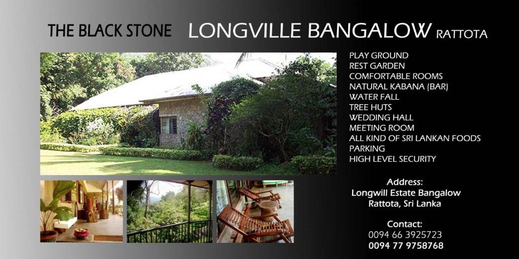 Longville
