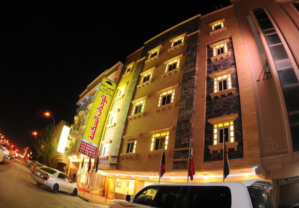 Ajaa Palace Furnished Apartments  Al Khobar  Saudi Arabia