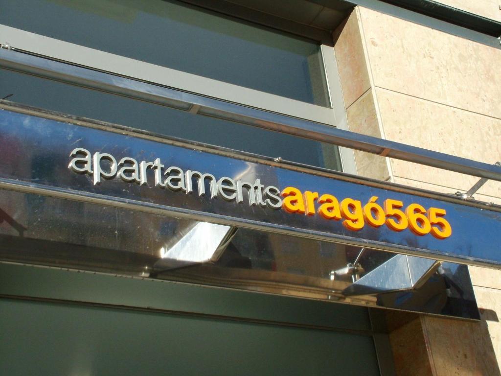 Suites Aragó 565 - Abapart fotografía
