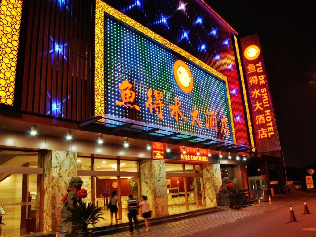 yudeshui hotel shaoxing china booking com rh booking com