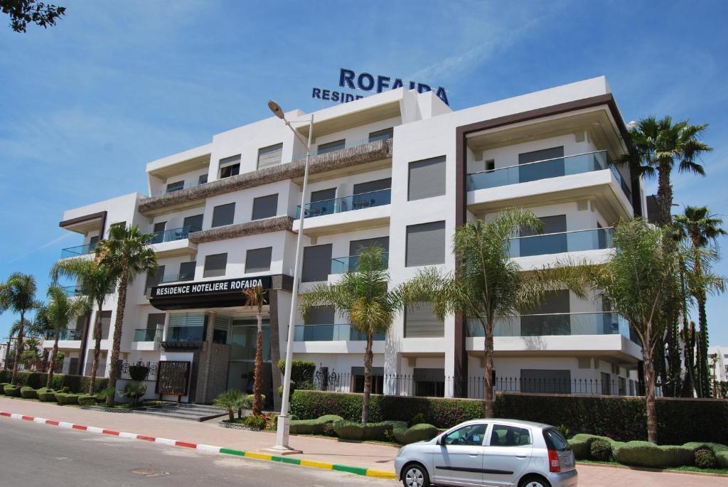 Rofaida appart 39 hotel agadir con fotos for Appart hotel 45