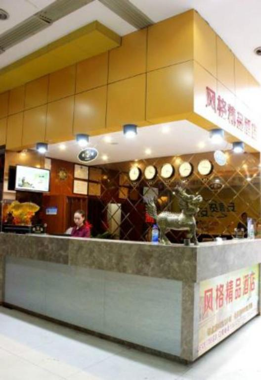 Luohu District Shenzhen style The Inn Boutique