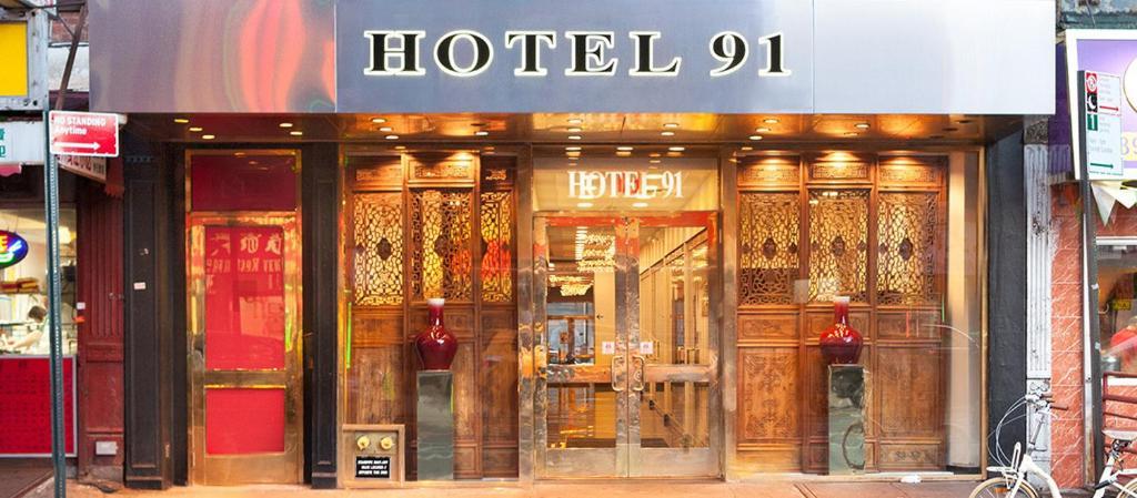 ホテル 91(Hotel 91)