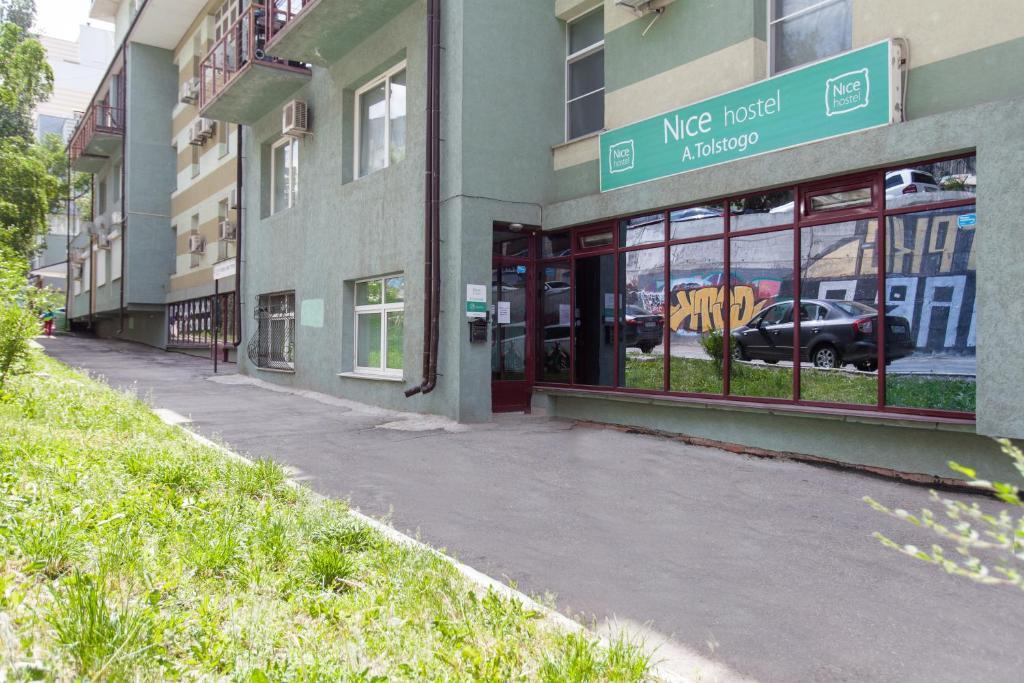 Фасад или вход в Nice Hostel