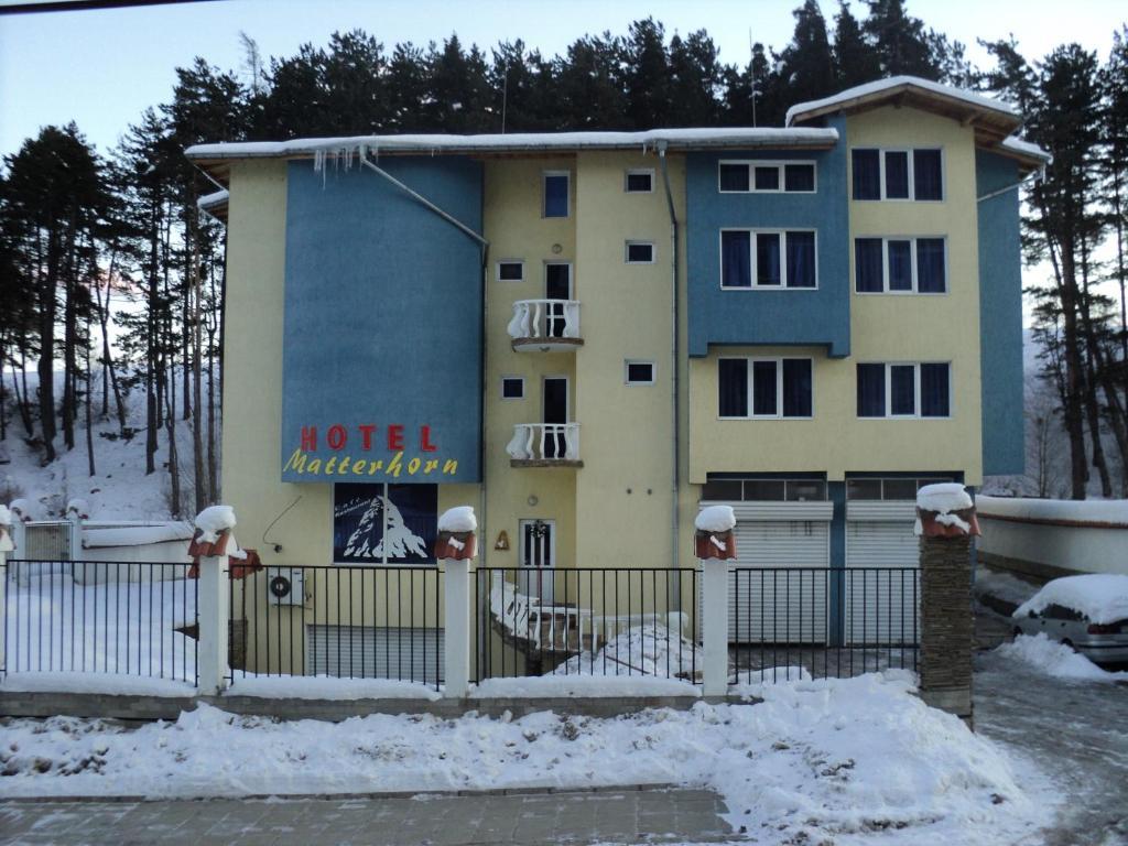 Хотел Матерхорн - Разлог