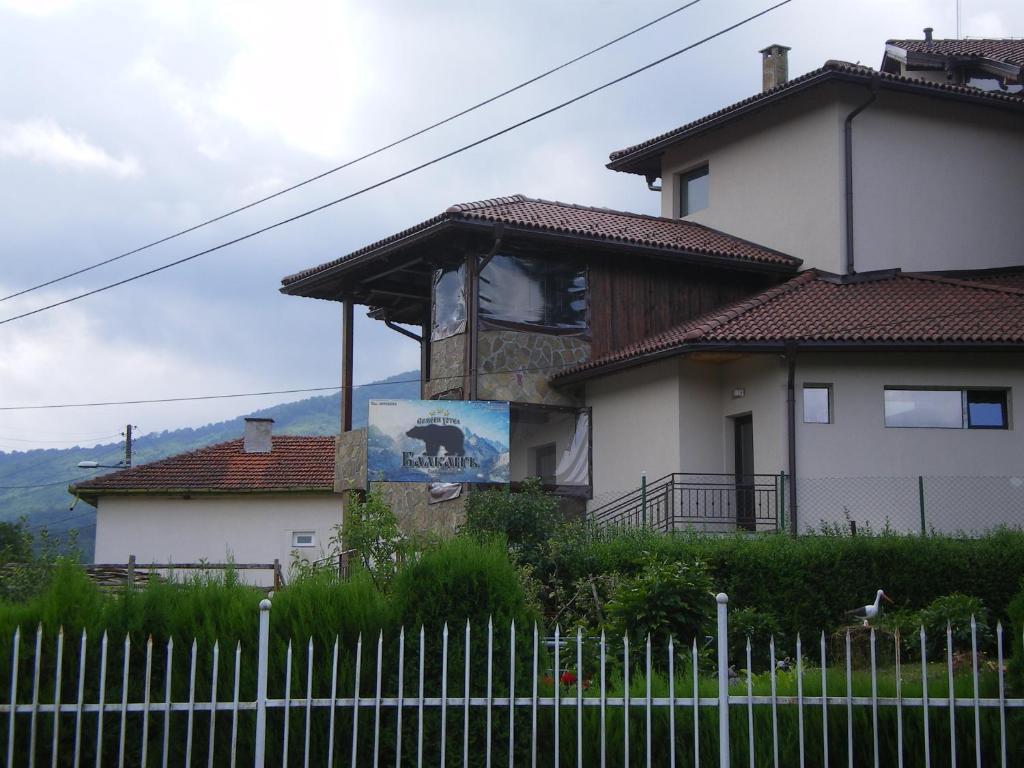Хотел Семеен хотел Балканъ - Априлци