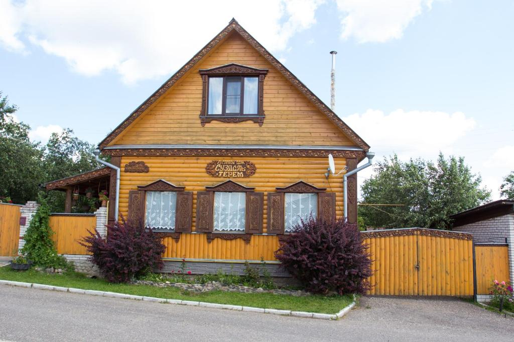 дома от терема цены и фото