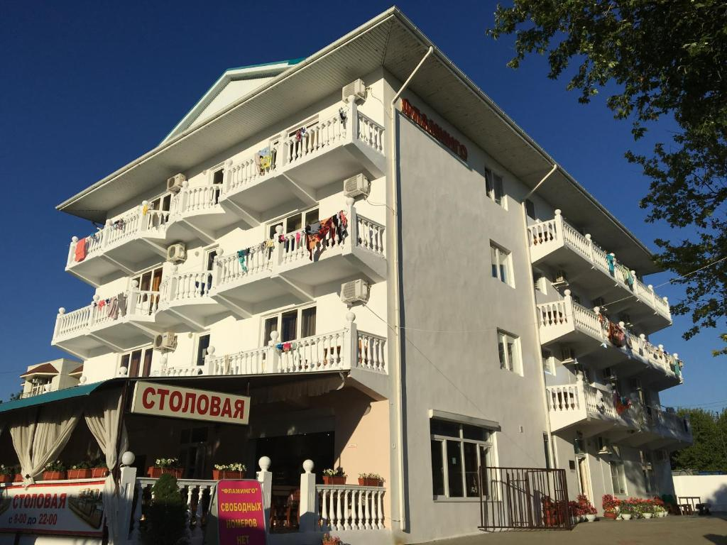 Flamingo Guest House зимой