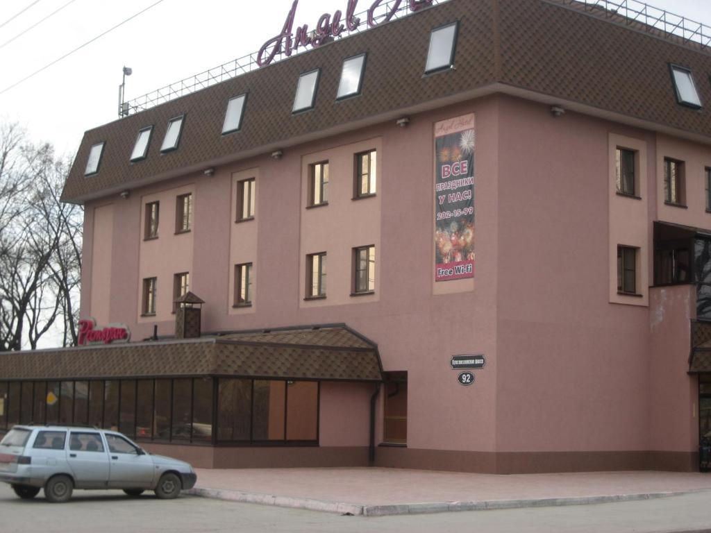 Samaradaki en iyi restoranları nerede bulabilirim