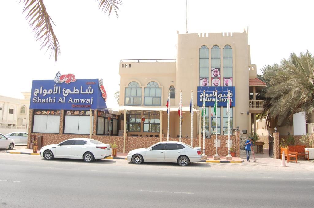 Al Amwaj Hotel Sharjah UAE Bookingcom