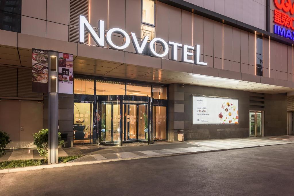 ノボテル 西安 SCPG(Novotel Xi'an SCPG)