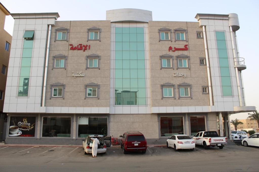 Karam Al Eqama Furnished Apartments  Riyadh  Saudi Arabia