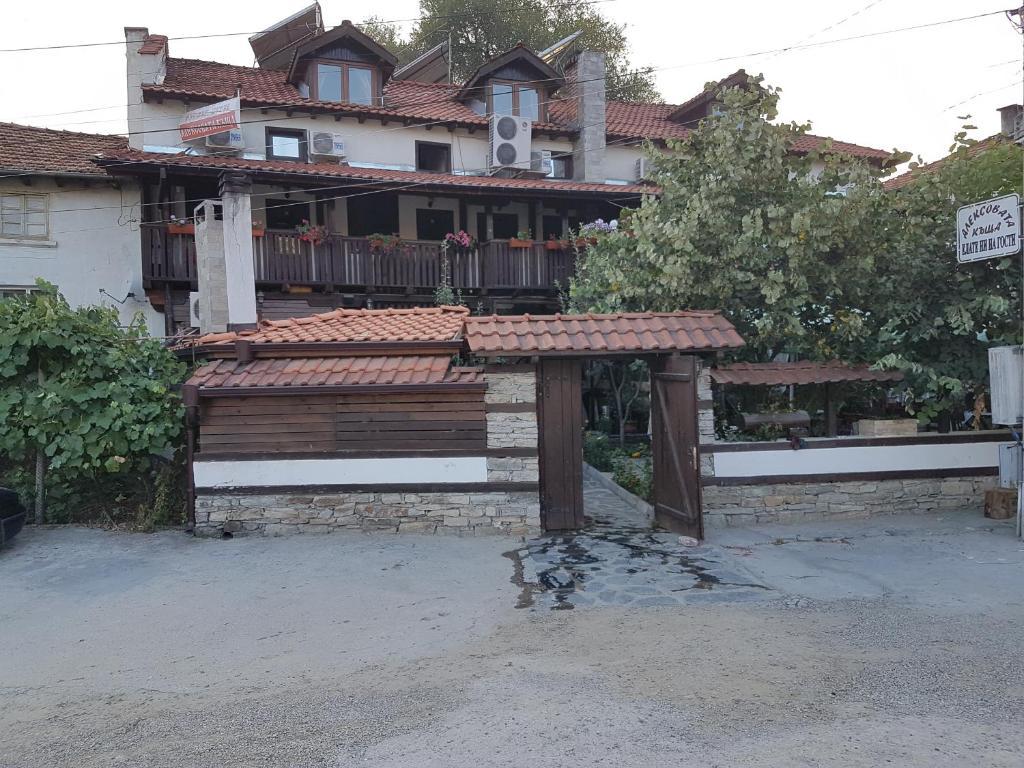 Хотел Family Hotel Alexov's House - Огняново