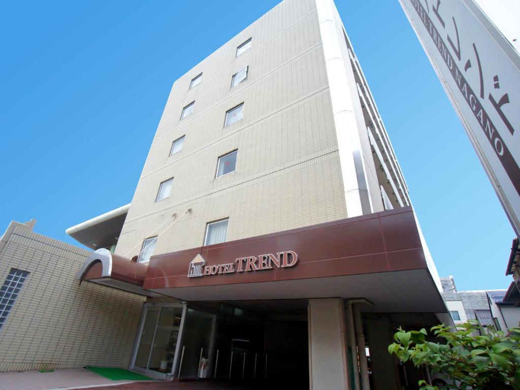 Fasada lub wejście do obiektu Hotel Trend Nagano