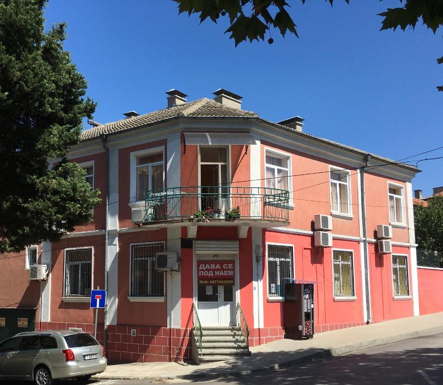 Къща за гости Pink Guest House - Обзор