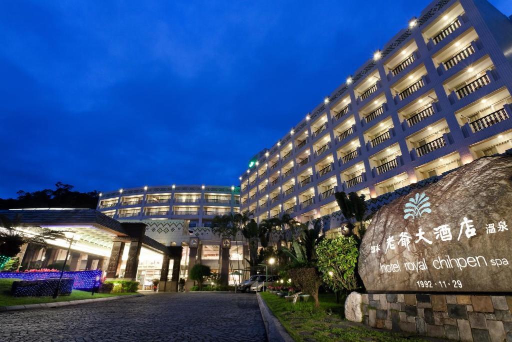 ホテル ロイヤル チーペン(Hotel Royal Chihpin)