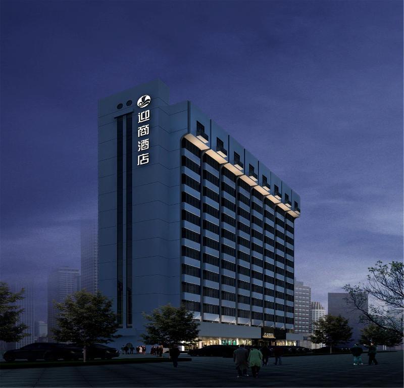 insail hotel shenzhen dongmen bran china booking com rh booking com