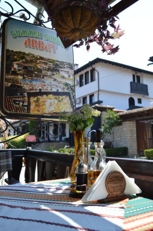 Частна квартира Arbat Guest Rooms - Арбанаси