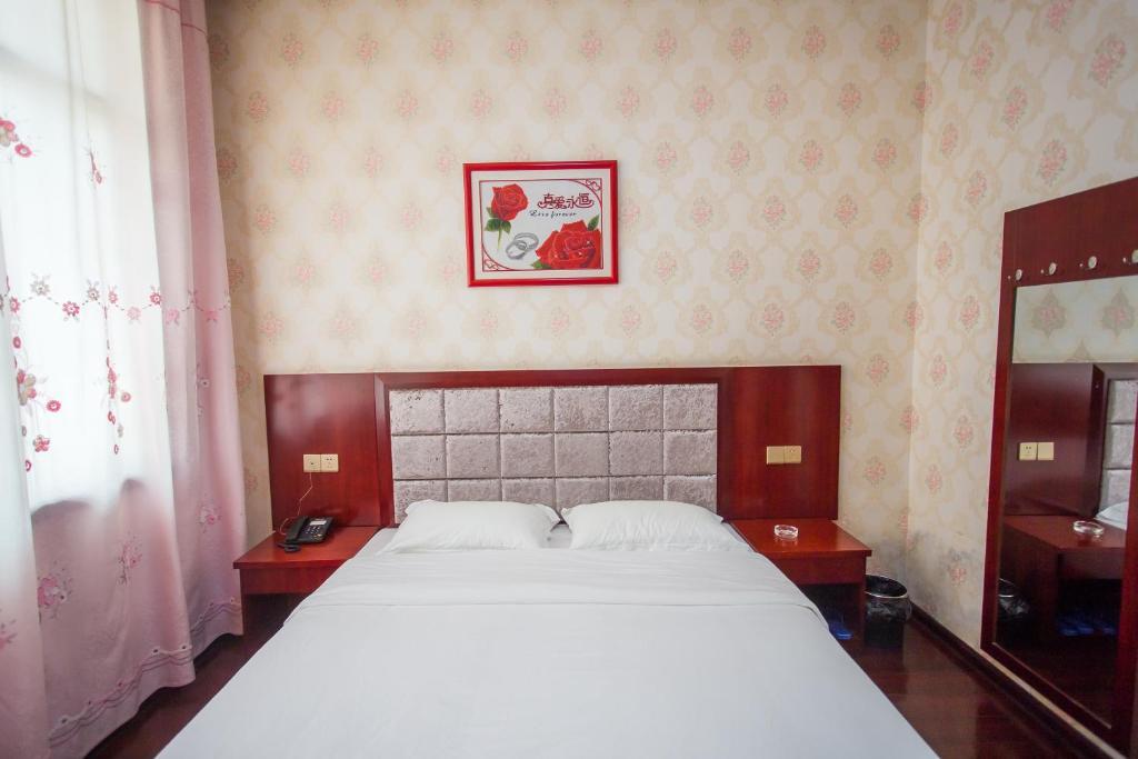チャンシャー ホワンホア エアポート ヨウジェン ホテル(Changsha Huanghua Airport Youjian Hotel)