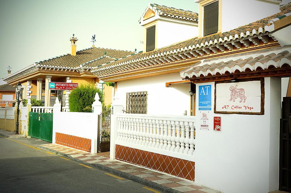 Apartamentos tur sticos c llar vega espa a c llar vega - Apartamentos turisticos cordoba espana ...