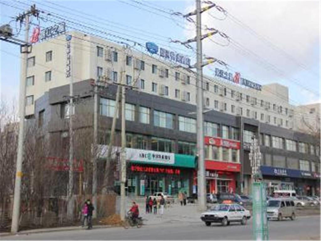 Jinjiang Inn Shenyang Shenbei University Town, China - Booking com