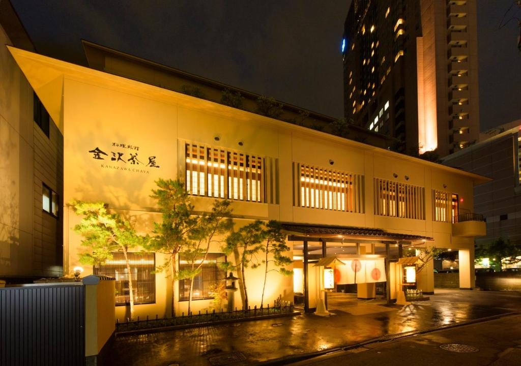 A restaurant or other place to eat at Kanazawa Chaya