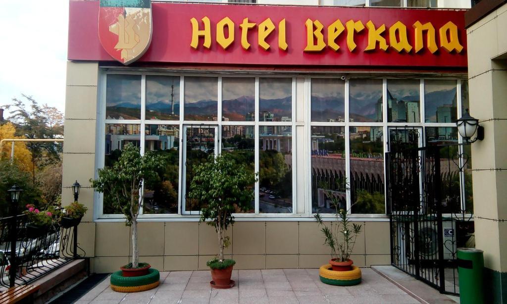 ベルカナ ホテル(Berkana Hotel)