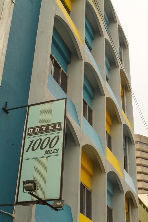 ホテル 1000 マイルズ(Hotel 1000 Miles)