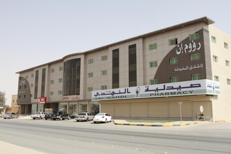 Resultado de imagem para Al Majma'ah