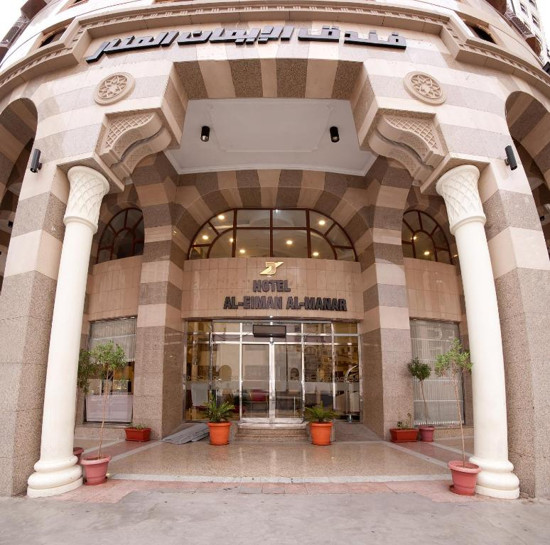 Hotel Dar Al Eiman Al Manar, Medina, Saudi Arabia - Booking com