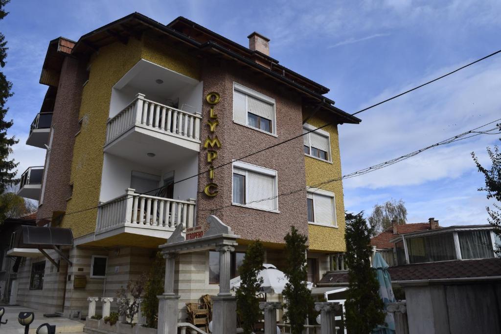 Хотел Hotel Olympic - Велинград