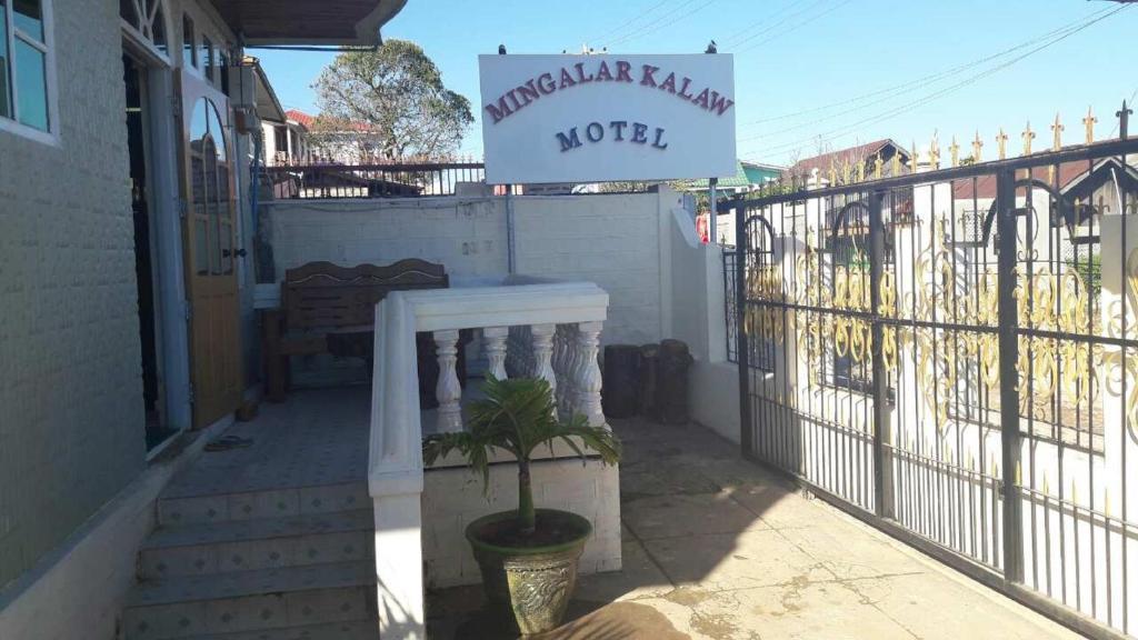 Mingalar Kalaw Motel