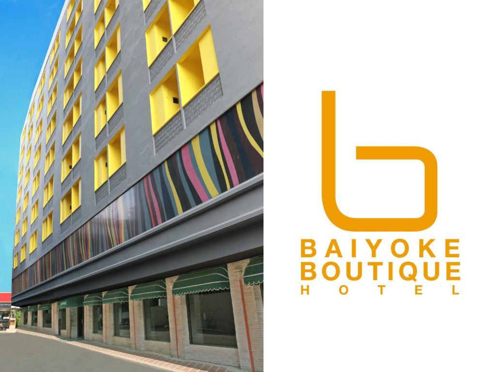 Baiyoke boutique hotel bangkok thailand for Hotel reserver